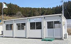 陸前高田営業所画像