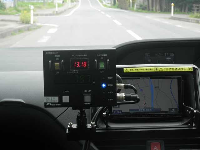 道路調査事業画像4