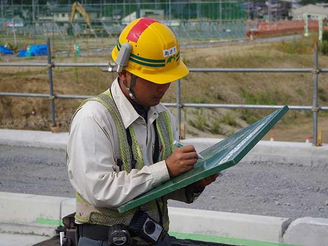 施工管理画像3